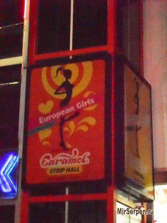 Стриптиз-клуб Caramel, Паттайя
