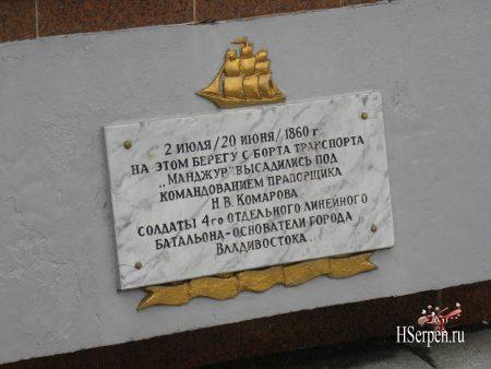 Владивосток, осень 2012