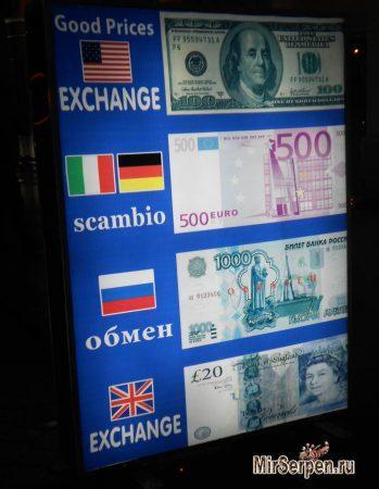 С какими деньгами ехать в Египет?