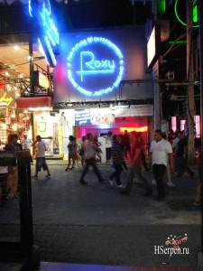 Сколько денег брать с собой на отдых в Таиланд?