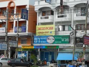 Где и как в Паттайе найти тайское туристическое агентство?