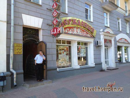 """Кафе-бар """"Державный"""", Великий Новгород, Россия"""
