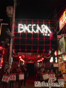 Go-Go бар Baccara, Walking street, Паттайя