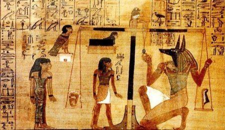 Очерки об истории Древнего Египта