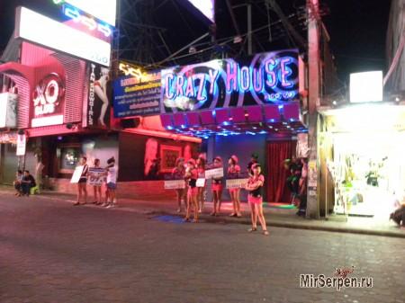 Заметки про индустрию секс-услуг в Таиланде, часть 2