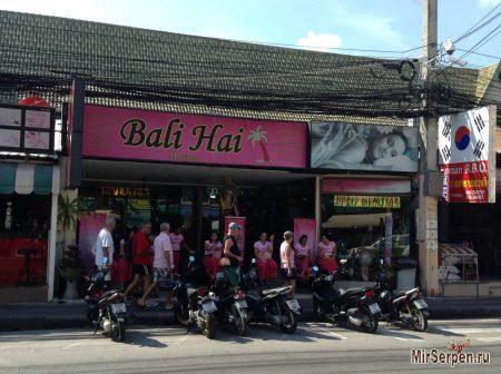 В какие массажные салоны ходят сами тайцы?