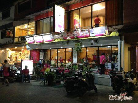 Мифы о Таиланде: Каждый массажный салон - это притон