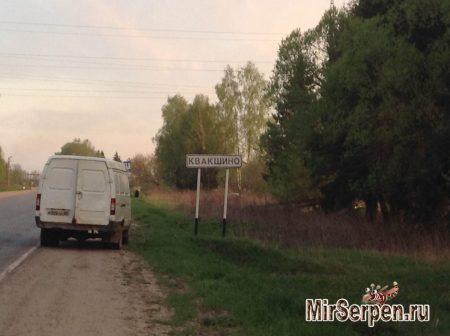 Деревня Квакшино, Тверская область, Россия