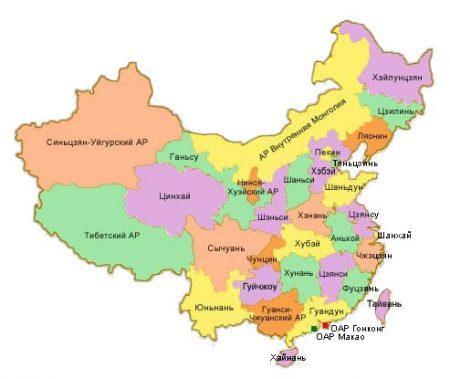 Как подготовиться к самостоятельной поездке в Китай