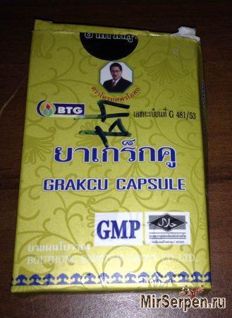 Тайское средство для повышения потенции Grakcu Capsule