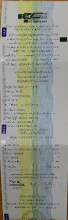POROBO - тайский страховой полис на случай ДТП
