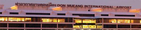 Как доехать из аэропорта Don Muang и обратно