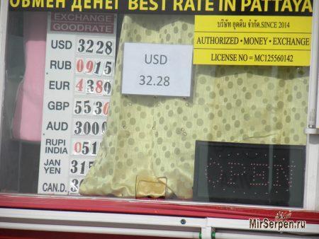 С какими деньгами ехать в Таиланд?