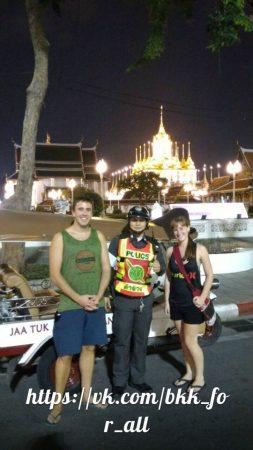 Услуга Jaa Tuk Samran в Бангкоке