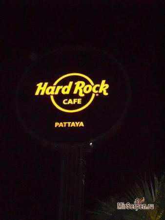 Hard Rock Cafe в отеле Hard Rock Hotel Pattaya 4*, Паттайя, Таиланд