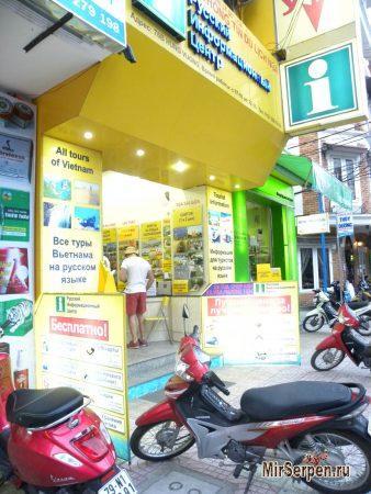 Обменные пункты в Нячанге, Вьетнам