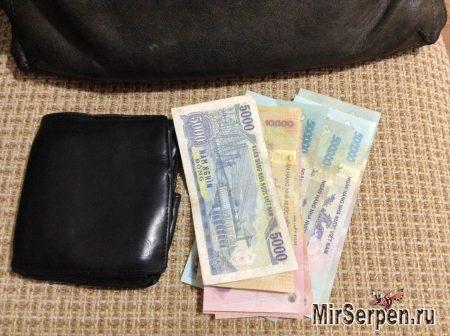 Наши сложности с наличными деньгами во Вьетнаме