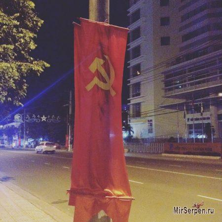Социалистическая Республика Вьетнам: наши представления и реальность