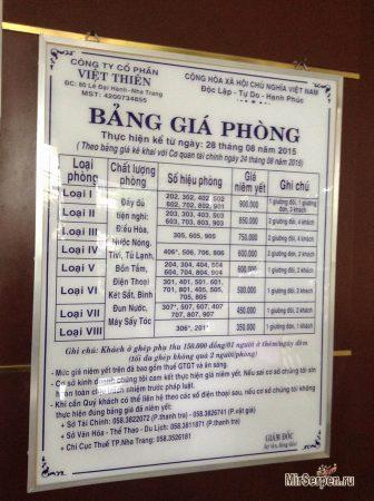 """Описание номеров тип """"standard"""" в отеле VietSky 2*, Нячанг, Вьетнам"""