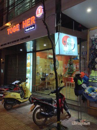 Корейское кафе Together, Нячанг, Вьетнам