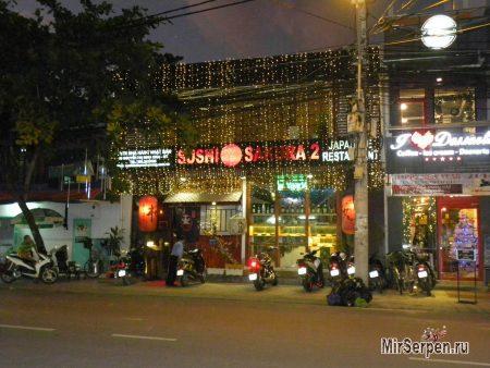 Особенности отдыха и выбора отеля при посещении Вьетнама