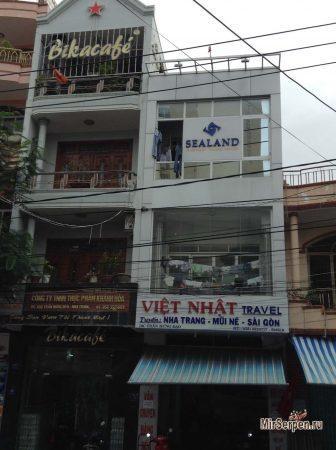 Неизведанный Вьетнам