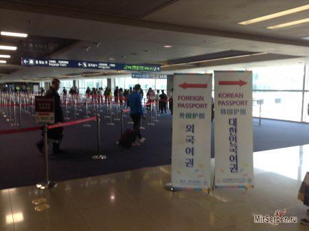 О прохождении южнокорейской таможни