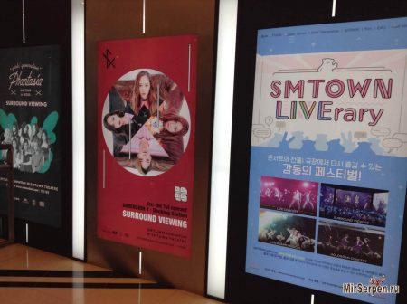 Hologram Concert в Сеуле