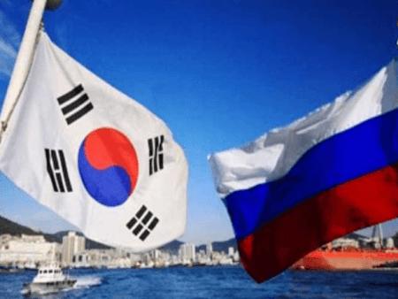 Посольство Российской Федерации в Республике Корея
