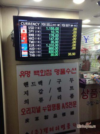 С какими деньгами стоит ехать в Южную Корею?