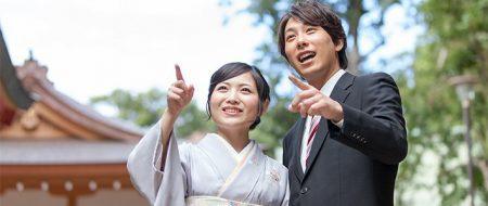 О-миаи - японские браки через посредничество