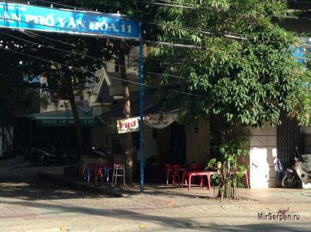 Где стоит попробовать вьетнамский суп Фо