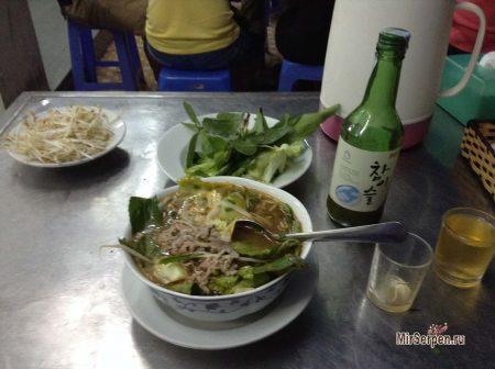Суп Фо: Вершина вьетнамской кухни