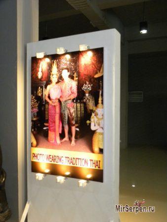 Фото в тайской национальной одежде