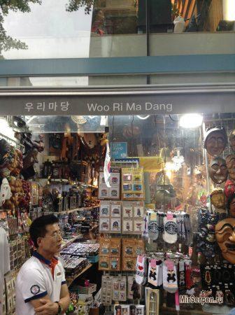 Магнитики на память из Сеула