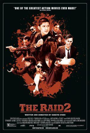 "Рецензия на фильм ""Рейд-2"" / ""The Raid 2 - Berandal""."