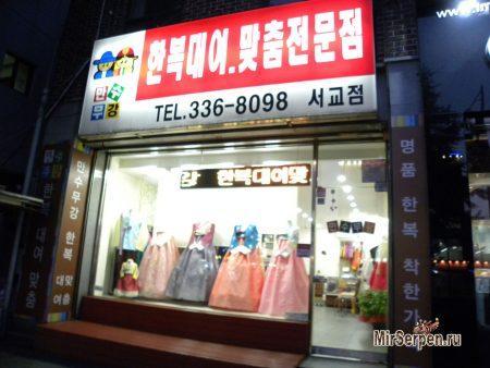 Фото из Кореи в ханбоке