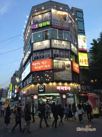 Пара слов о корейском шовинизме