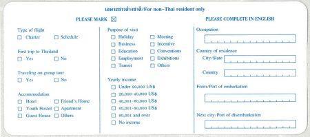 Как заполнять тайскую иммиграционную форму