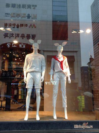 Романтика в отношениях корейцев