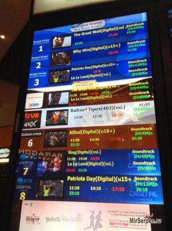 Сходить в кино в Таиланде... ночью...