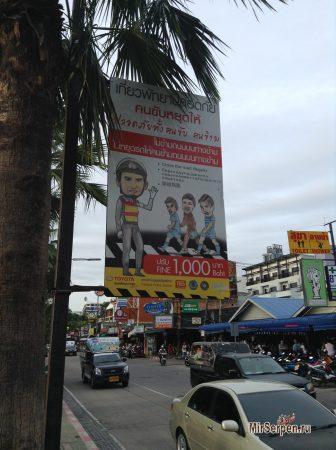Для кого горят светофоры на улицах Таиланда