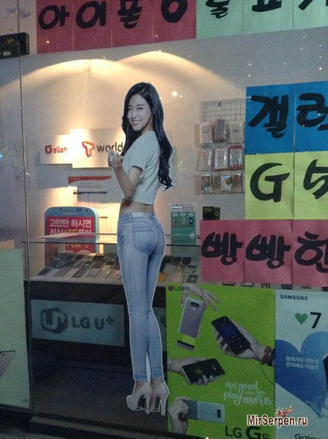 Нюансы sexual harassment в Южной Корее