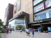 Кафе в торговом комплексе Central Festival, Паттайя, Таиланд