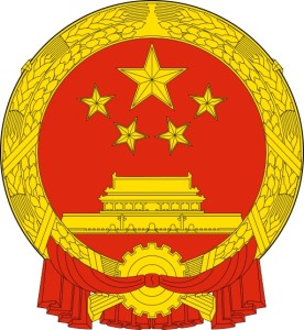 Герб Китайской Народной Республики