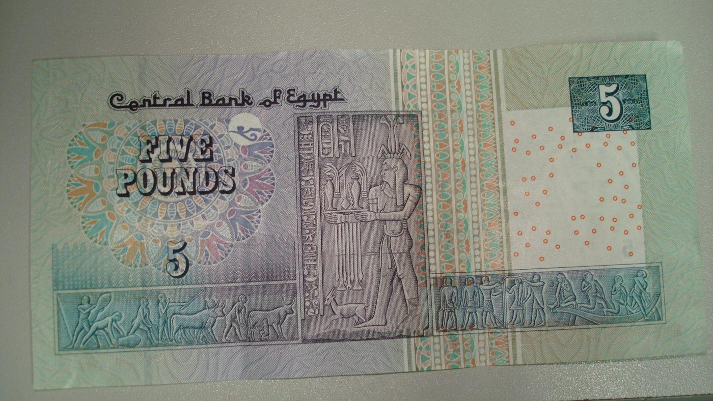 Чаевые в Египте