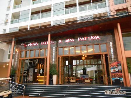 Описание отеля Centara Nova Hotel & Spa Pattaya 4*, Паттайя, Таиланд