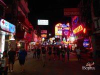 Поиск попутчиков для поездки в Таиланд, декабрь 2013...январь 2014