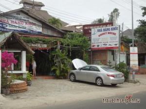 Культура курения кальяна во Вьетнаме