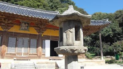 Буддийский храм Бусокса (Пусокса), Йонджу, провинция Кёнсан-Пукто, Южная Корея